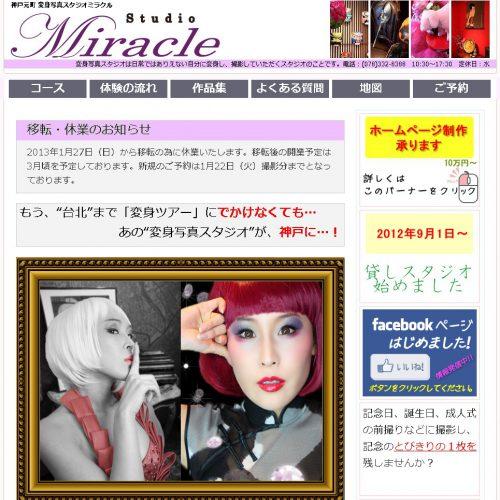 miracle-hp