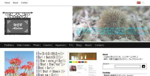 20131003_header