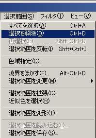 photoshop002_06