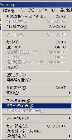 photoshop002_07