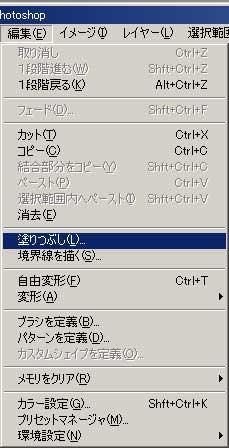 photoshop002_08