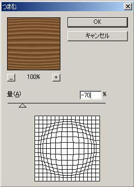 photoshop002_11
