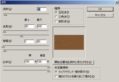 photoshop002_14