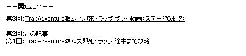related_article_before_20131001
