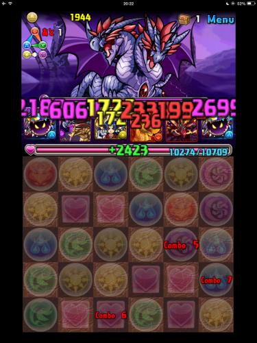 ドラゴンゾンビ降臨!地獄級 ティアマト